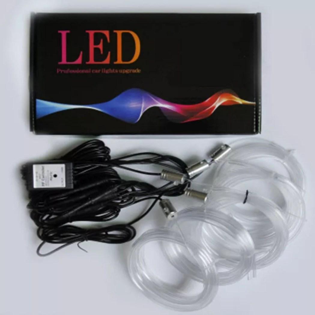 PERPECT 엠비언트 12V RGB LED 무드등 라이트 무소음 광섬유, 1set, RGB 엠비언트 무드등