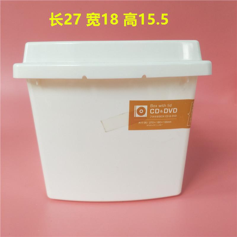 [해외배송] 일본 DAISO 다이소 테이블 잡동사니 수납 상자 A4 종이 책 CD 수납 사무용 문구 마무리 상자, 직사각형 수납 상자