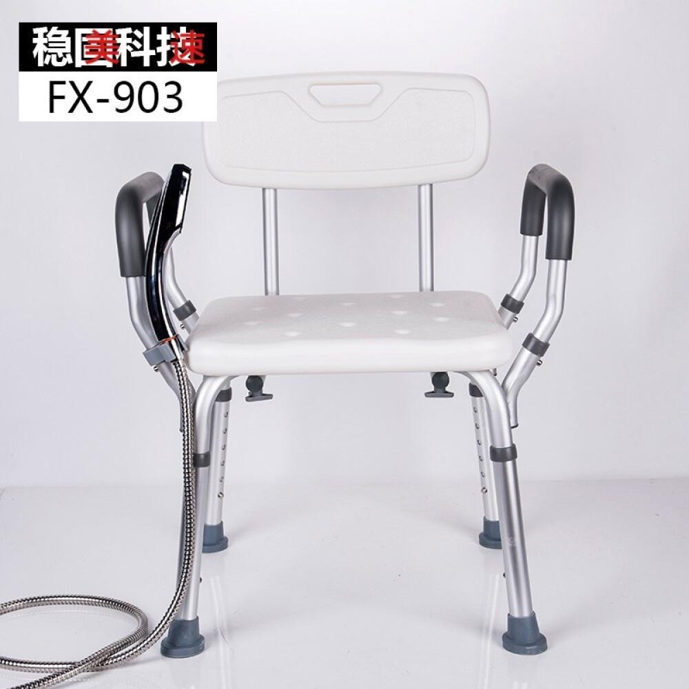 YOUBAISI 안전 욕실 의자 에 팔걸이 미끄럼 방지 화장실 샤워 시설 노인 FX - 903 등받이 손잡이 가 있다, 상세페이지 참조