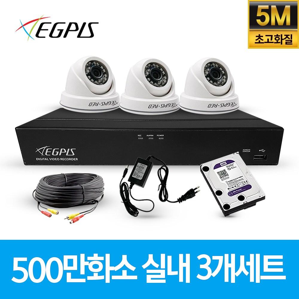 이지피스 500만화소 4채널 풀HD 실내 실외 CCTV 카메라 자가설치 세트 실내외겸용, 실내3개(AHD케이블30m+어댑터포함)