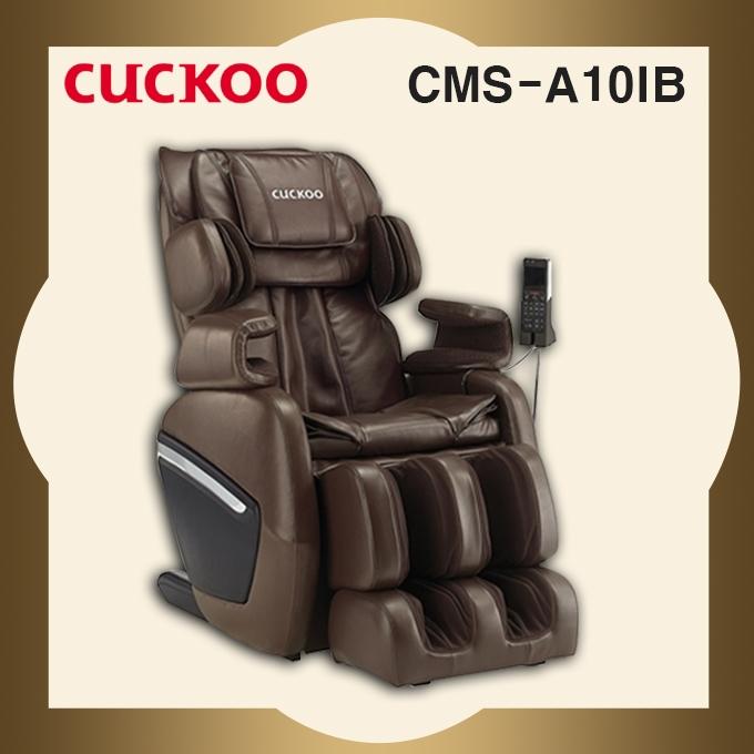 쿠쿠 CMS-A10IB 프리미엄 허리안마 온열기능 안마의자