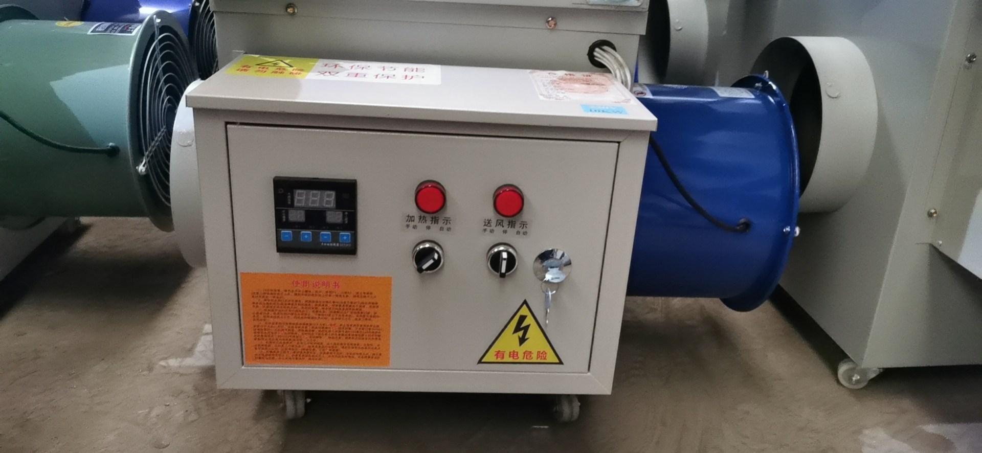 빨래건조기 양식 온풍기 대면적 공업 난방기 건조기, T05-10킬로와트/220볼트