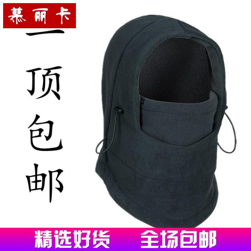 마스크 CS 헤드 기어 모자 겨울 방풍 감기 따뜻한 오토바이 승마 마스크 양털 모자 남여43123