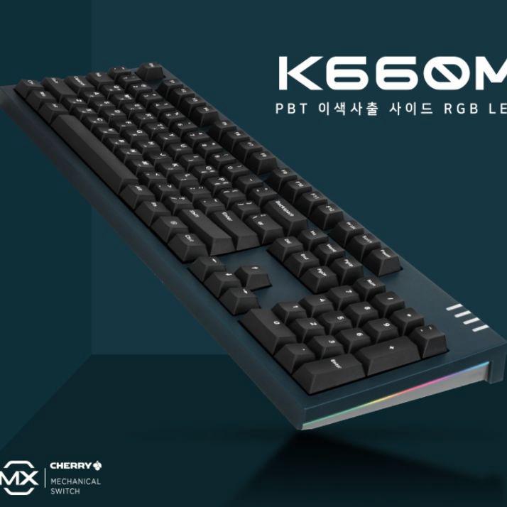 HACKER K660M 이색사출 PBT키보드(미드나잇그린 청축)