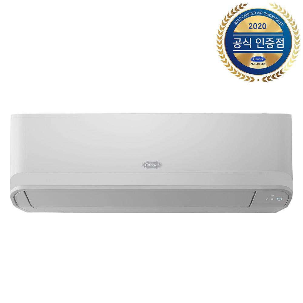 캐리어 ARQ07VB 인버터 냉난방 벽걸이 에어컨 전국무료배송 기본설치비포함