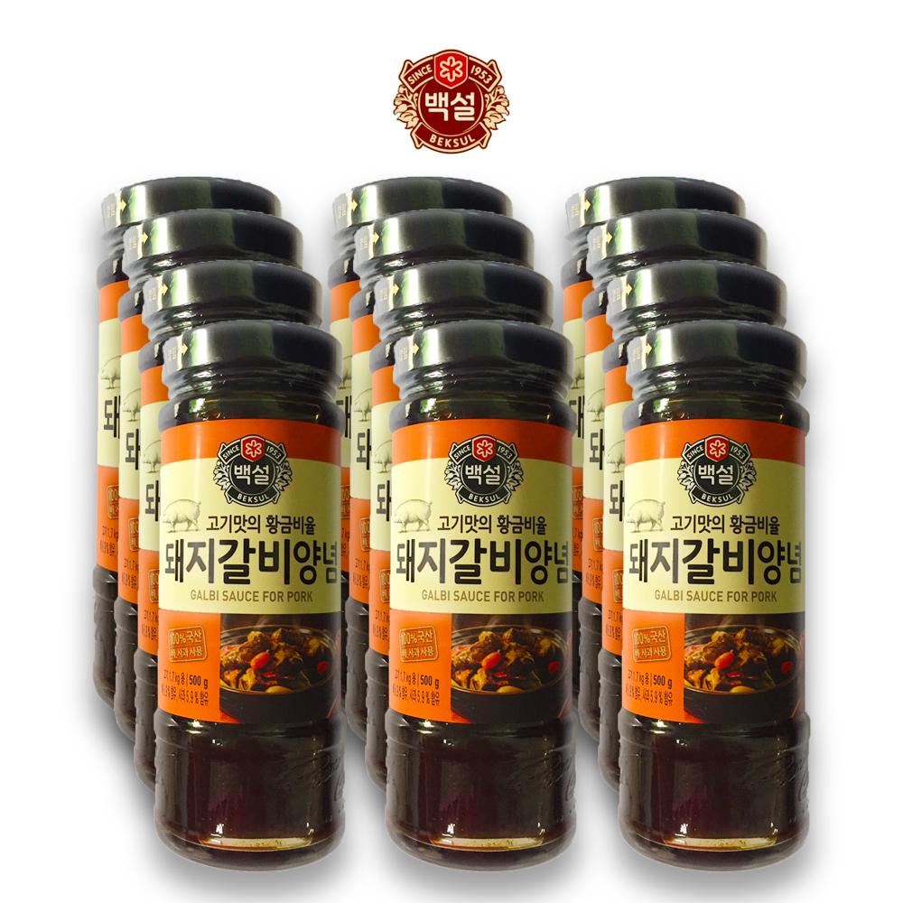예이니식품 CJ 백설 돼지갈비 양념 12개(500gx12개) 여행간편요리소스조림볶음, 500g, 12개