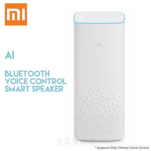 음성 제어 기능이있는 기존 Xiaomi AI Bluetooth 스마트 스피커 음악 플레