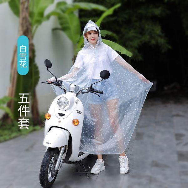 비옷 판초 보행 오토바이 겸용 혁신적 디자인 올인원 투명 마스크