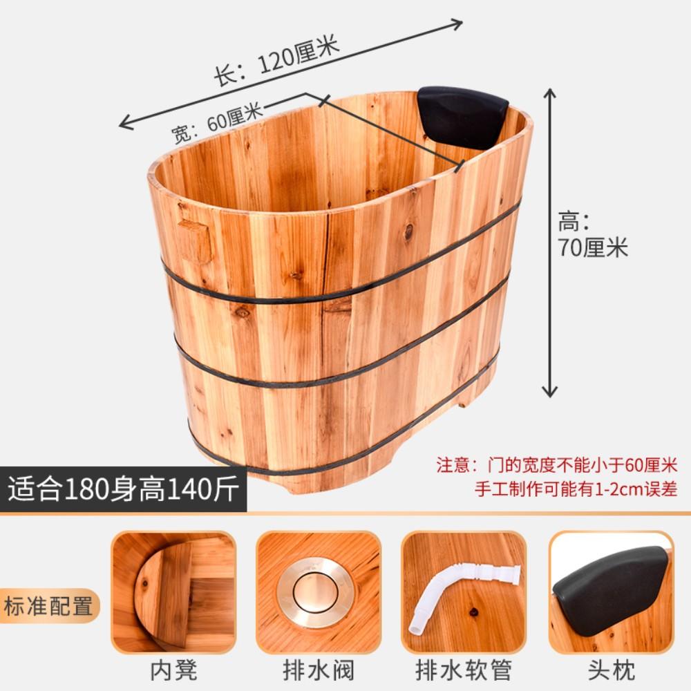 히노끼 미니 욕조 이동식 원형 편백나무 서지혜 반신욕기, 1개, 120 길이 X 60 폭X70