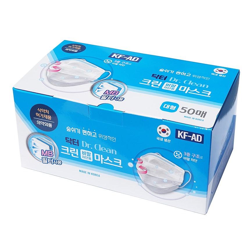 닥터크린 성인용 덴탈 마스크 국산 의약외품 KF-AD 비말차단, 1개, 50매입