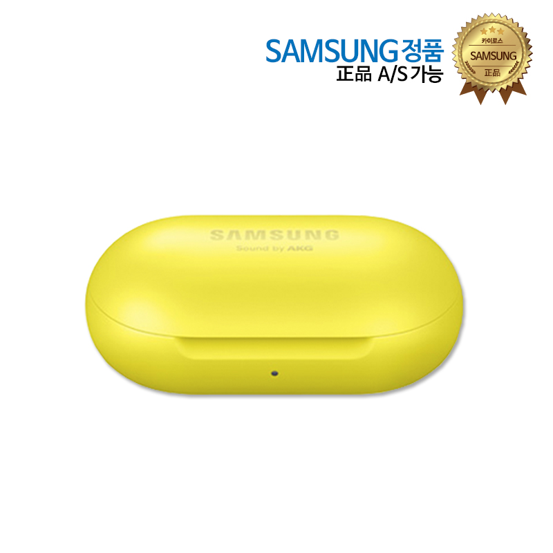 삼성전자 삼성정품 갤럭시버즈충전케이스 블랙 이어폰미포함, 옐로우, 갤럭시버즈이어폰미포함