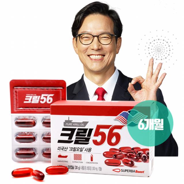 크릴56 정품 본사발송 함익병 펄세스 크릴오일 인지질 56% 6개월분, 6박스