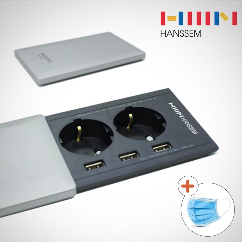 한샘 [한샘] new 빌트인매립 스마트슬라이딩 USB콘센트, 1개