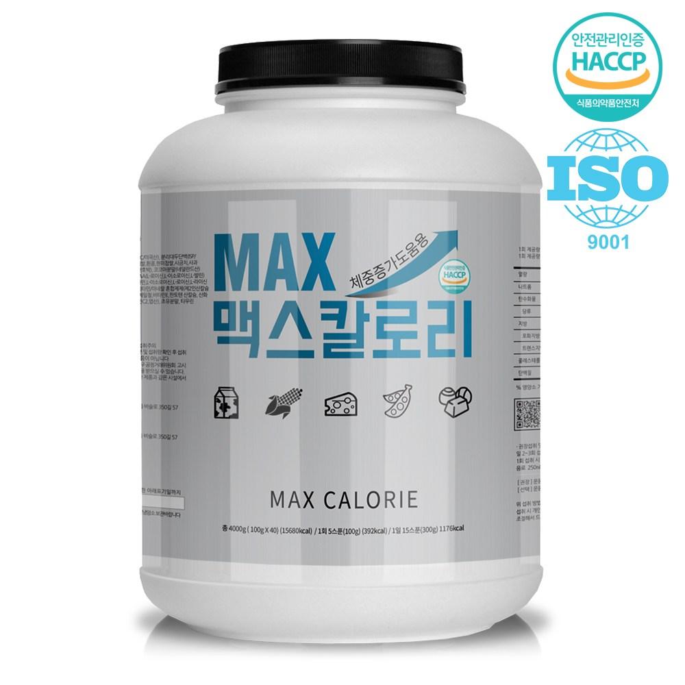 게이너마트 맥스칼로리(게이너마트 프로틴 체중증가보충제 복합형보충제) 보충제, 4kg, 1개
