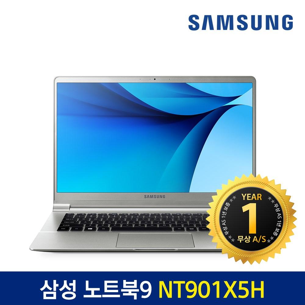 삼성 노트북9 NT901X5H (i5-6200U/8G/SSD 512G/윈10), 단품, 단품