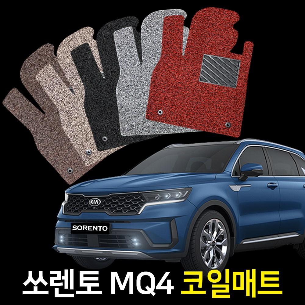 포시즌 기아자동차 쏘렌토 MQ4 4세대 6인승 확장일체형 코일매트 자동차발판, 2020년~ 쏘렌토 MQ4 (디젤) 4세대 6인승 (1+2+3열+기본트렁크 5P)
