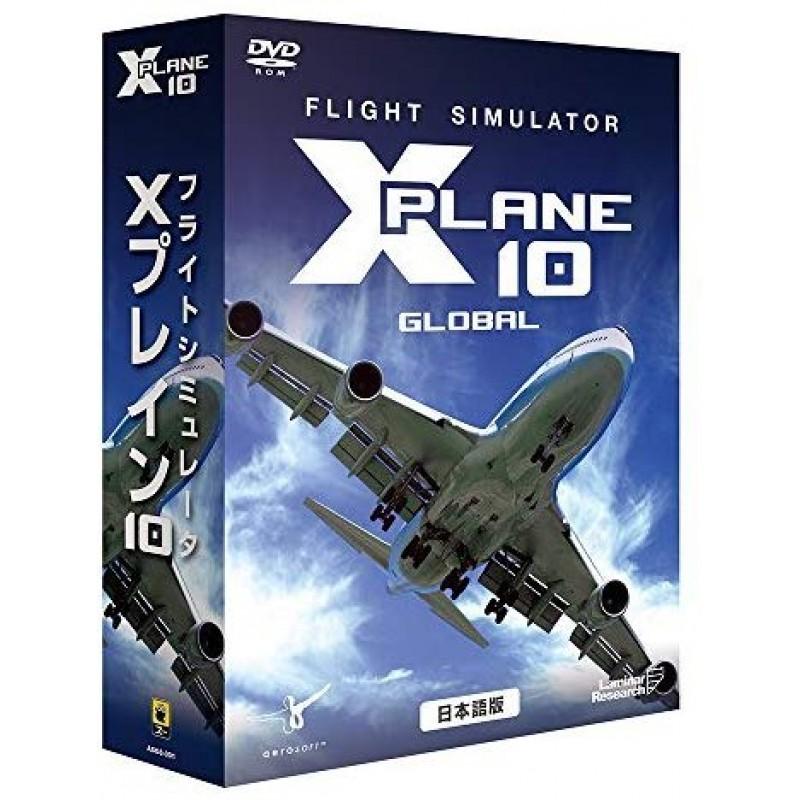 줌 플라이트 시뮬레이터 X 일반 10 일본어 가격 개정판, 단일상품