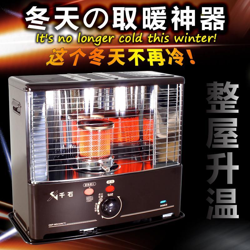 화목난로 캠핑 등유 난로 일본 전국 스토브 실외 난방 제위 가정용 히터, CKP-WD294NT