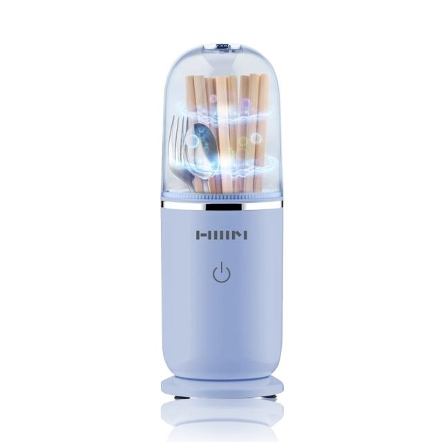한샘 마이홈 UV LED 멀티 수저살균기, 단일상품