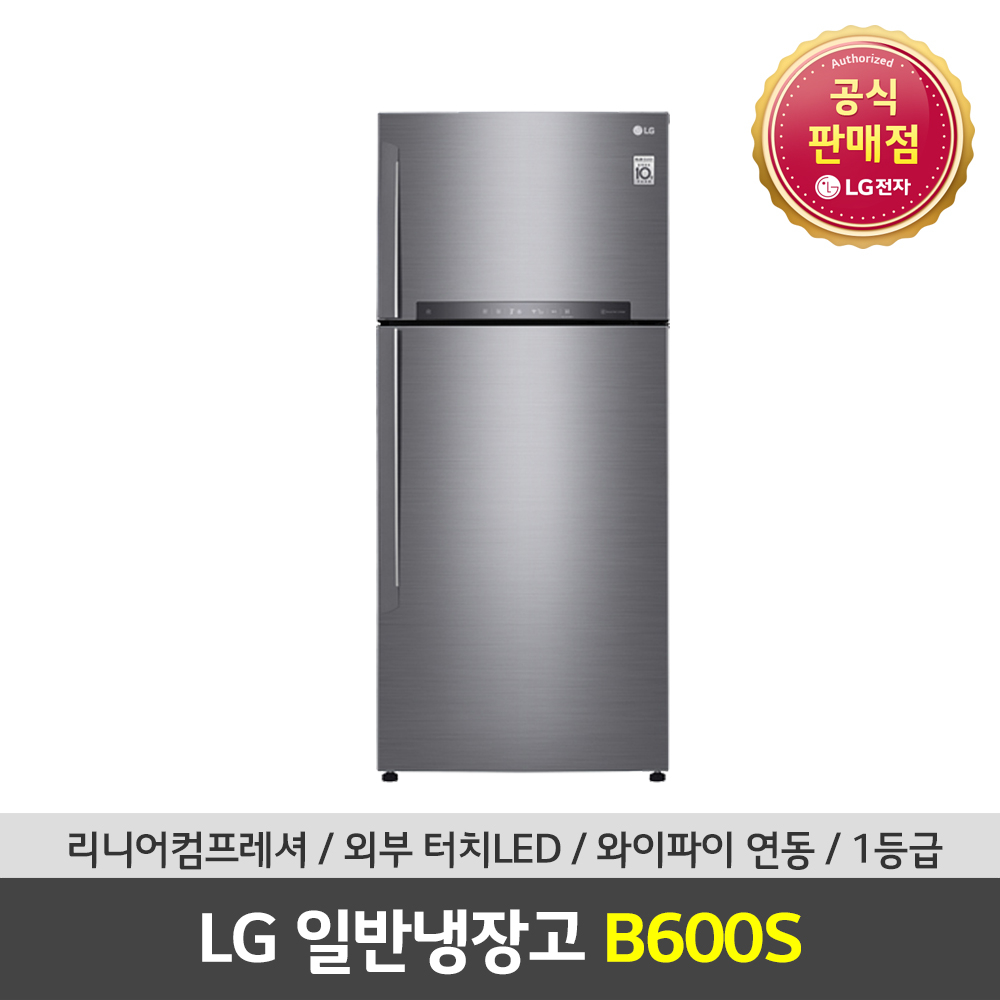 LG전자 공식판매점 (JS) 일반냉장고 B600S 592L 1등급