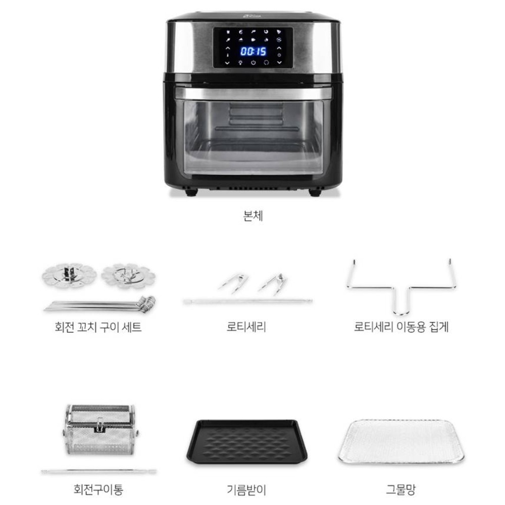 찐노마진몰 가정용 대용량 에어프라이어 오븐 16리터