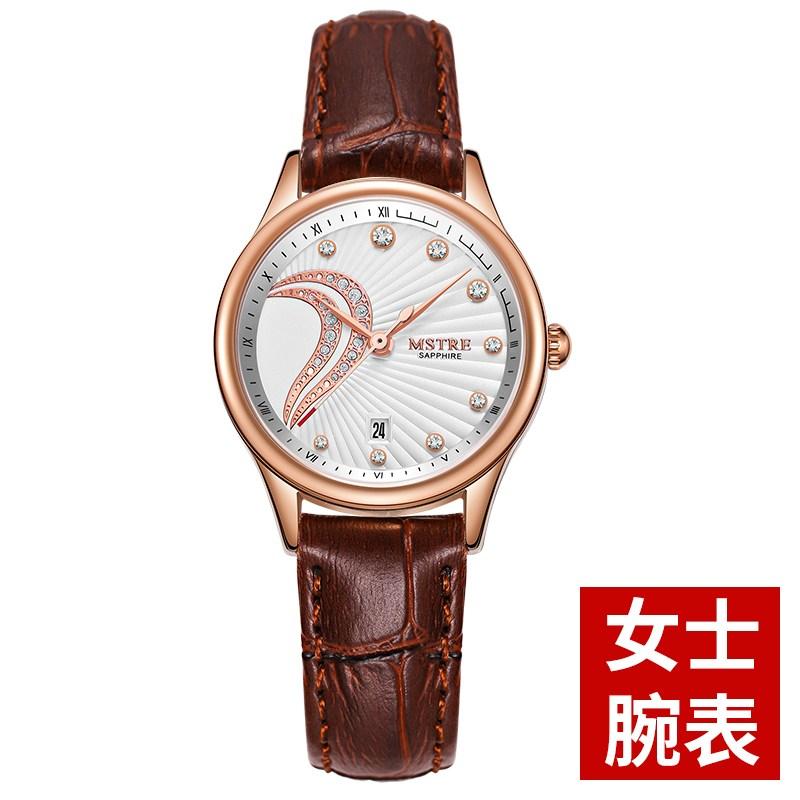 커플시계 뉴타입 여성핸드 시계패션 유행 심플 손목시계