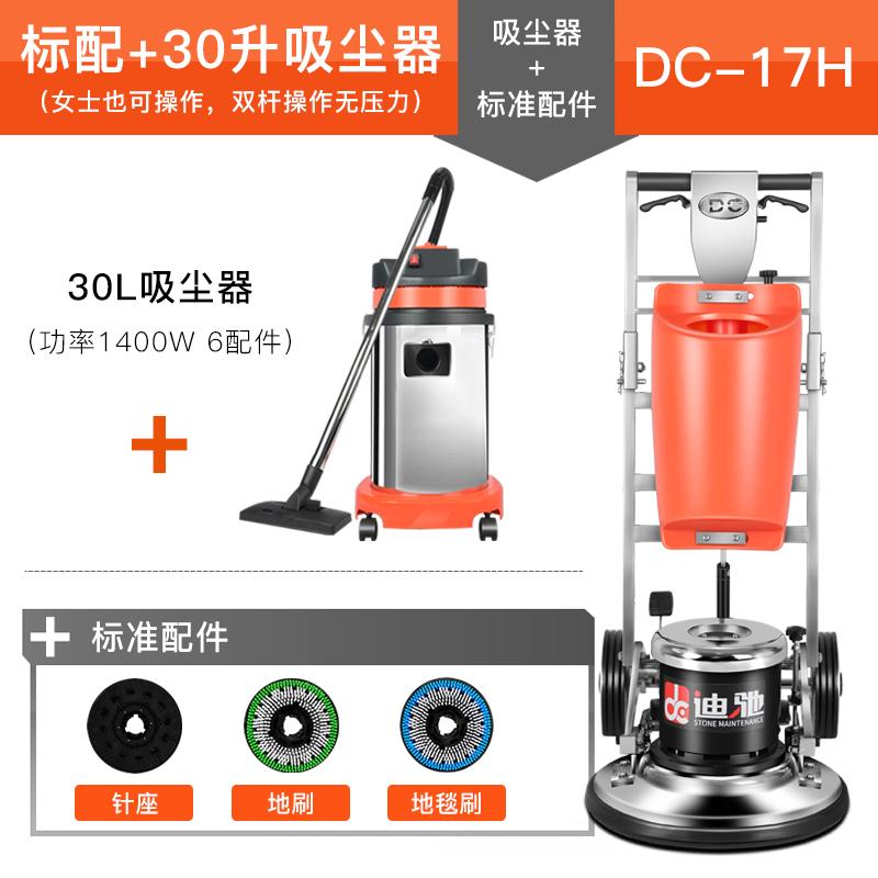 로봇청소기 쌍봉 다용도 카페트 물청소기 대형 호텔 기계공업 수레, T02-스탠다드+30리터 청소기