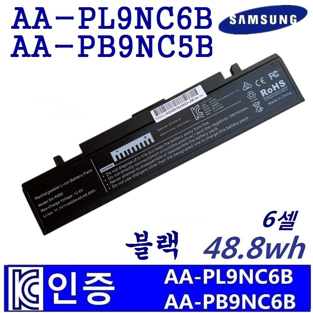 SAMSUNG 삼성 AA-PB9NS6B AA-PB9NC6W AA-PB9NC5B NT355E7C NT355V4C NT355V5C NT370E5J NT371B5J NT500P4 노트북 배터리