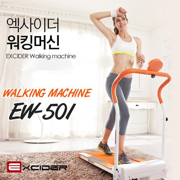 EW-501 자동 워킹머신/런닝머신/운동기구/헬스기구, EW-501(블랙)