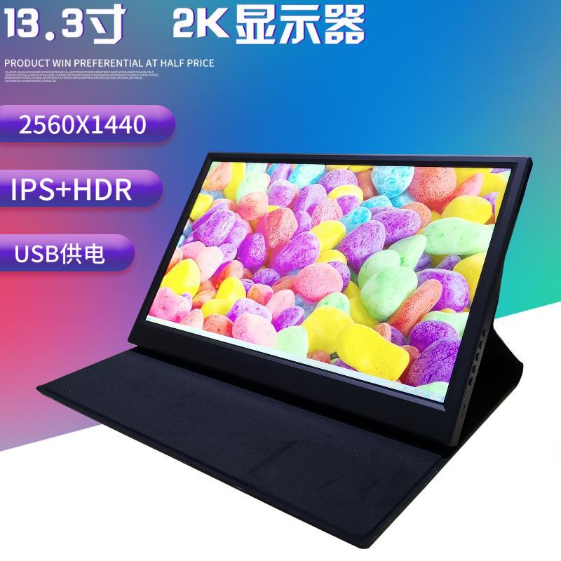 XIWOSAIHENG 13인치 2k 게임 인강 PS4 닌텐도 플스 휴대용 모니터, XTJ-T01