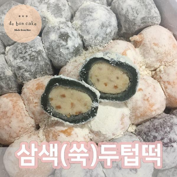 드봉케이크 삼색두텁떡 (60g 30개입), 1.8kg, 1박스