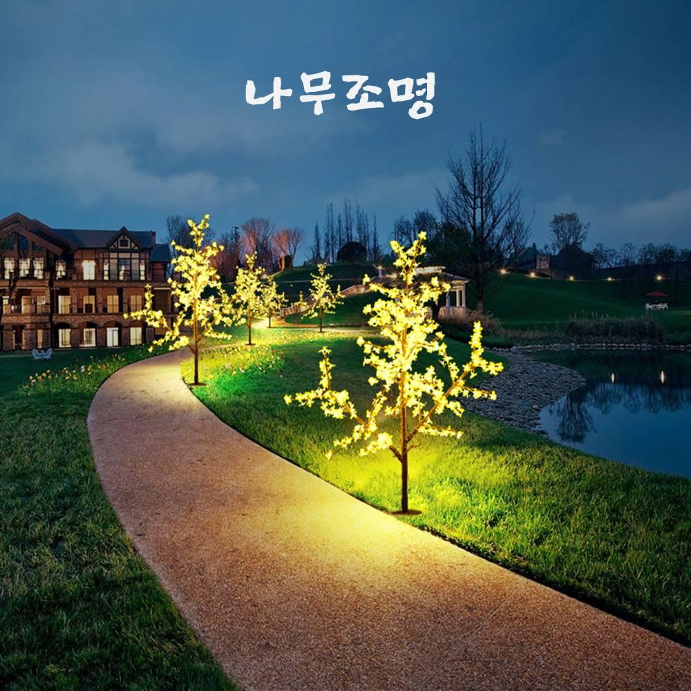 아파트경관조명 벚꽃 조명 장식 LED경관 빛축제 인테, 1.5m, 핑크