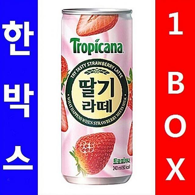 엠마트 롯데칠성 트로피카나 딸기라떼 240ml 1박스 24캔 베리주스, 1