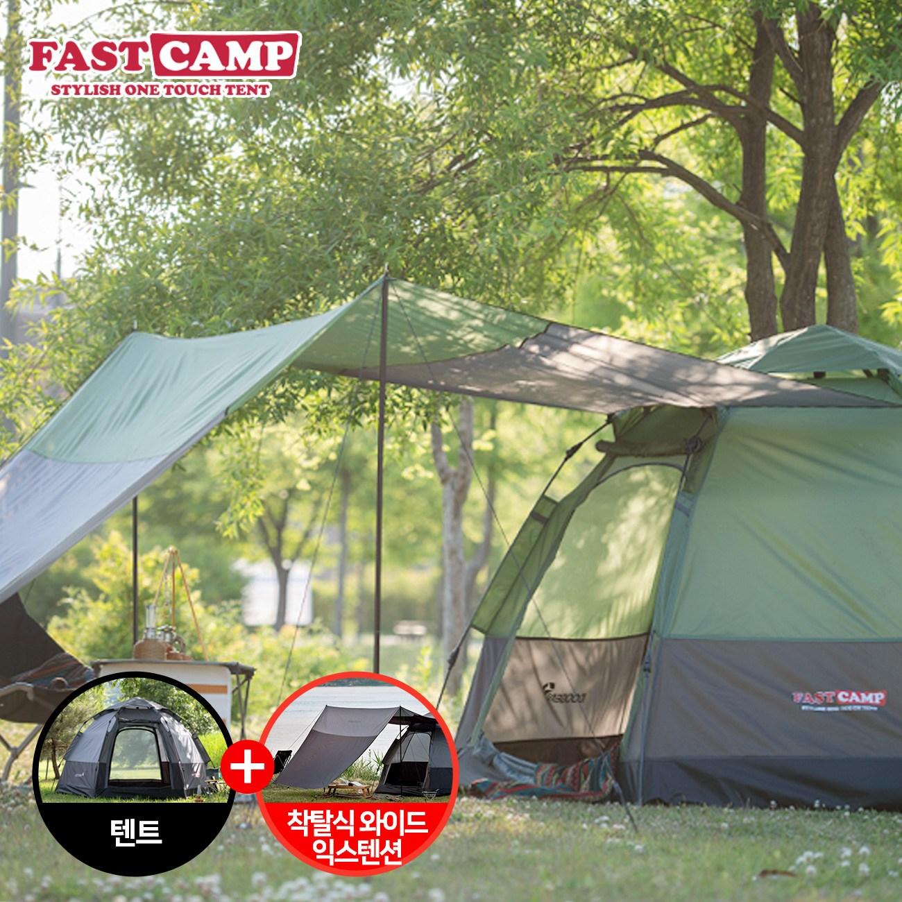 패스트캠프 원터치 육각텐트 오토6 와이드타프익스텐션, 올리브그린