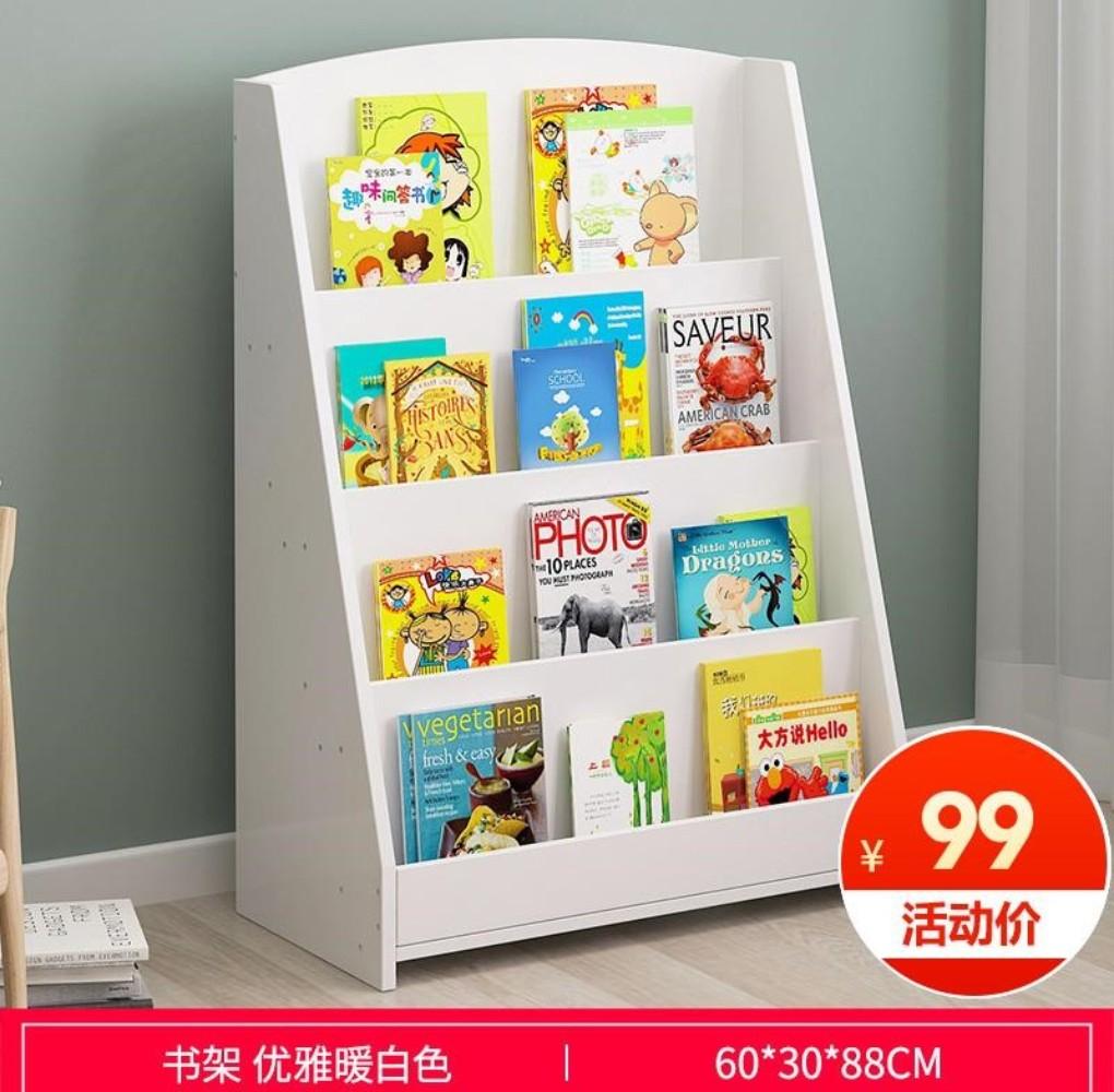 [여자 남자아기방꾸미기] 유아전면책장 심플 수납 다용도 책장, 따뜻한 흰색 60cm