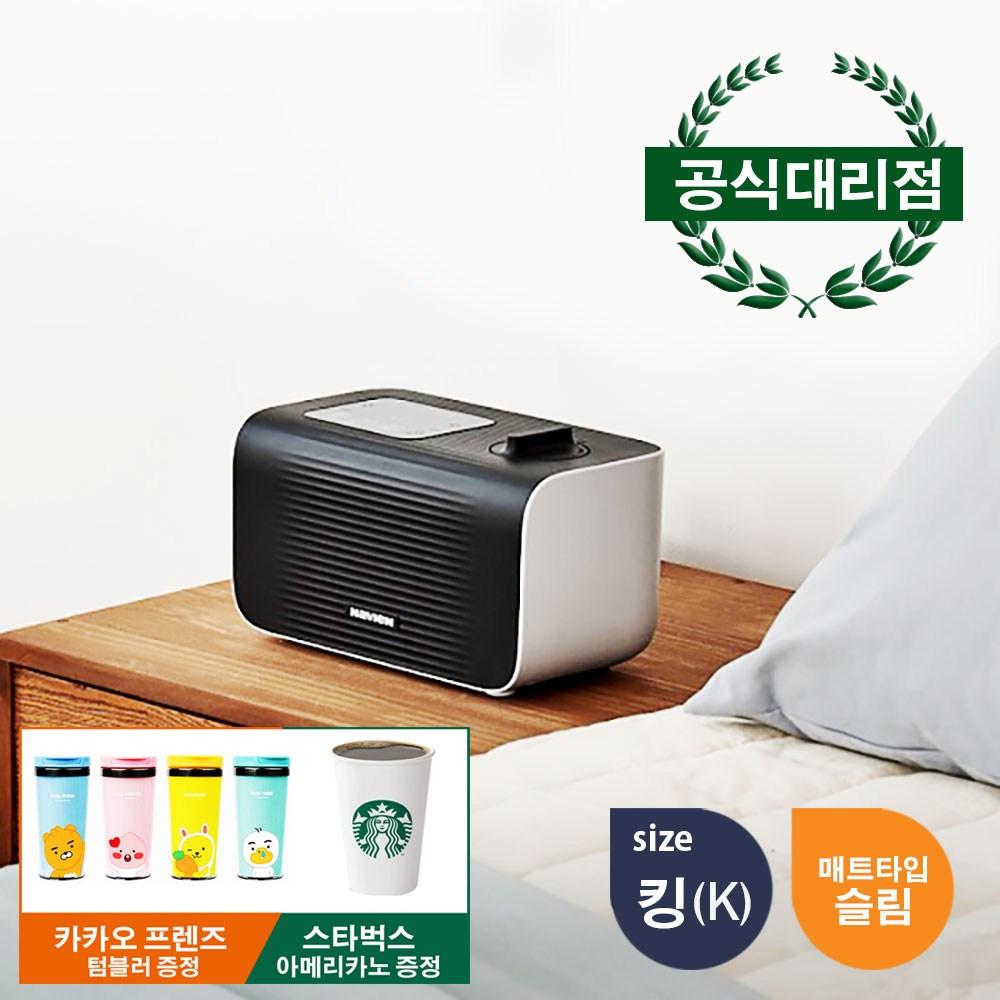 경동나비엔 온수매트 프리미엄형 EQM560 슬림 쿠션 모음, 킹(K)/슬림
