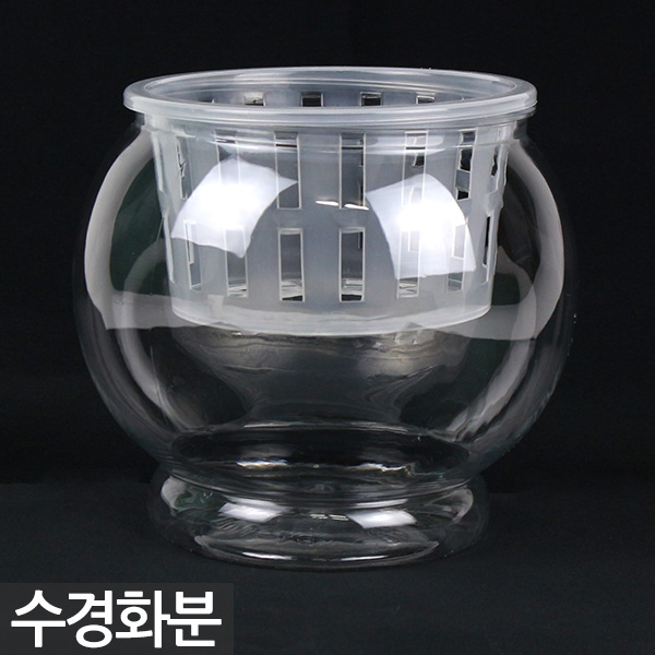 플라스틱 원형 수경화분 - 수경재배 원형 화분 실내화분 인테리어화분 투명화분 플라스틱화분 식물, Sein_플라스틱 수경화분(A01)