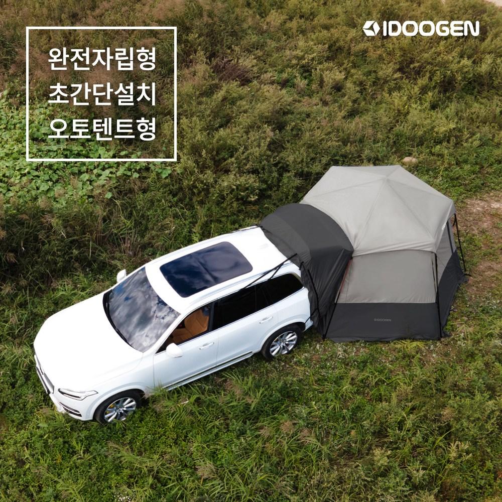 아이두젠 A10 PLUS+ 자립형 오토 차박 텐트, 라이트그레이