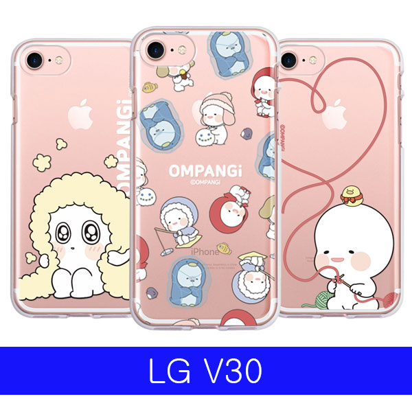 LG V30 옴팡e 코지 투명젤 V300 케이스 (POP 1741527850)