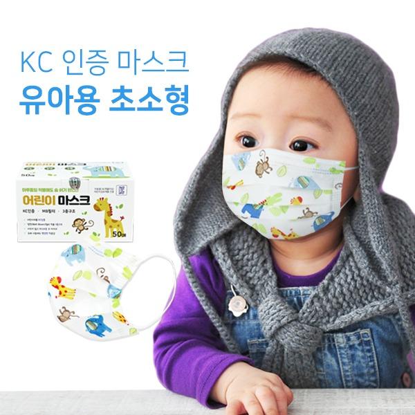 초소형 KC인증 유아마스크 일회용 50매 디자인 FDA CE 인증제품, 1box, 50매입