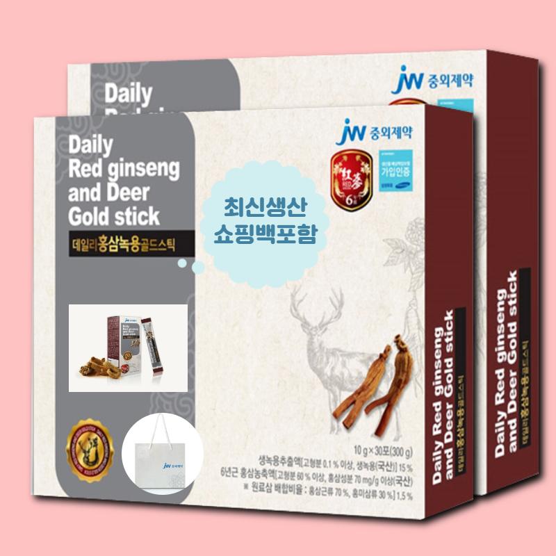 홍삼녹용 골드 진액 스틱 하루에 한포 선물, 2box, 300g