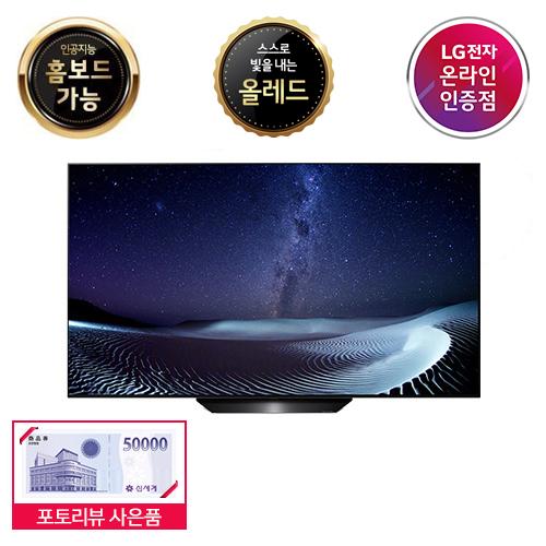 LG 올레드 OLED TV OLED65BXENA 65인치, 스탠드형