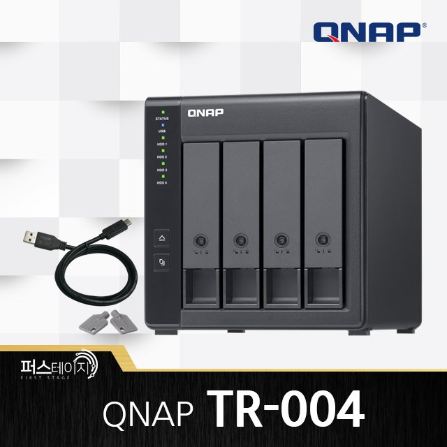 큐냅 TR-004 NAS 서버 스토리지 4베이 쿼드코어