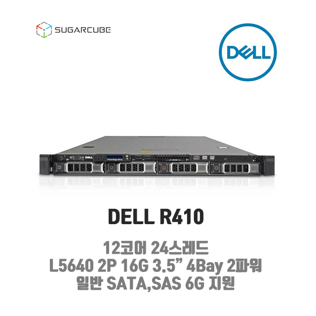 중고서버 DELL R410 12코어 24스레드 16G 3.5인치 웹서버 디버서버