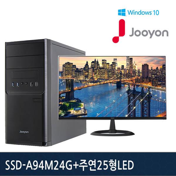 주연테크 데스크탑 SSD-A94M24G[본체], SSD-A94M24G+주연25형LED