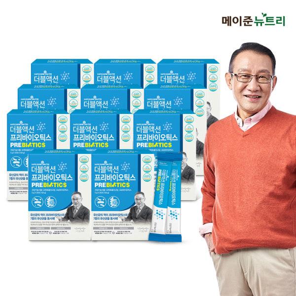 [메이준 뉴트리] [메이준뉴트리] 이승남 원장의 더블액션 프리바이오틱스 11박스(11개월, 상세 설명 참조