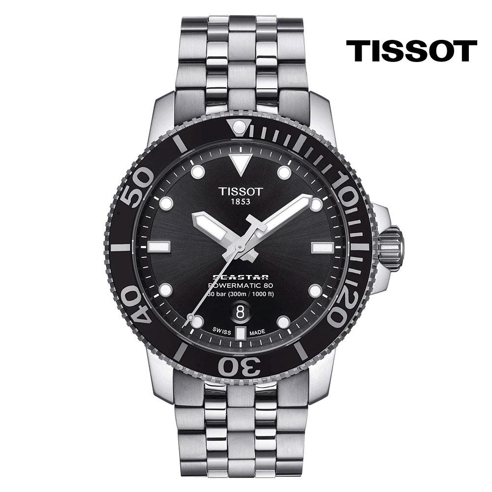티쏘 씨스타 1000 파워매틱 80 T120.407.11.051.00 43mm 메탈시계