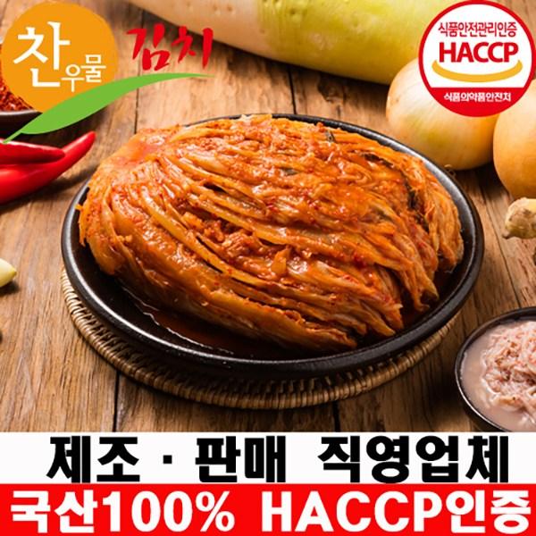 찬우물김치 묵은지, 3kg, 1개