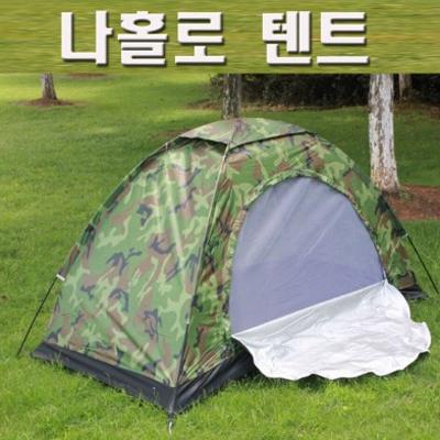 SZ몰 낚시 캠핑 나홀로 텐트 밀리터리 1인용