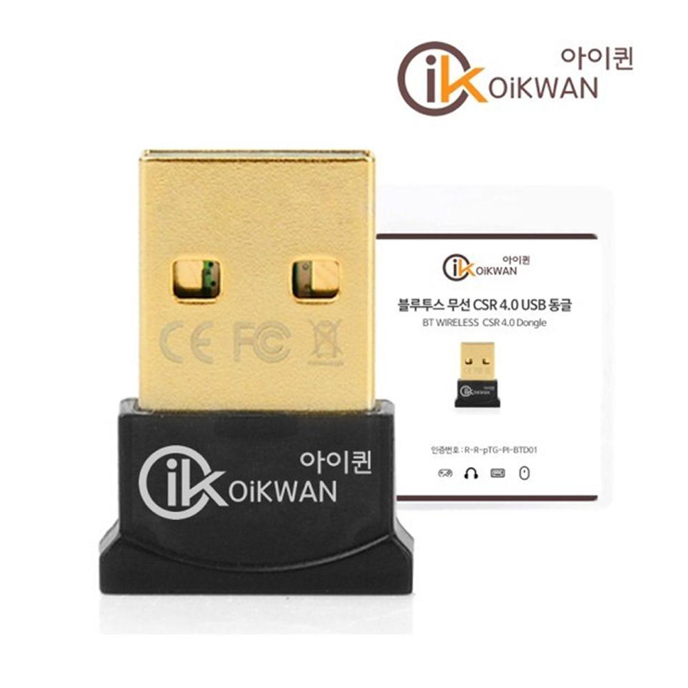 블루투스 USB 동글이 CSR 4.0 데스크탑 노트북 PC 컴퓨터 무선이어폰 오디오 스피커 무선, 블루투스 CSR4.0 동글